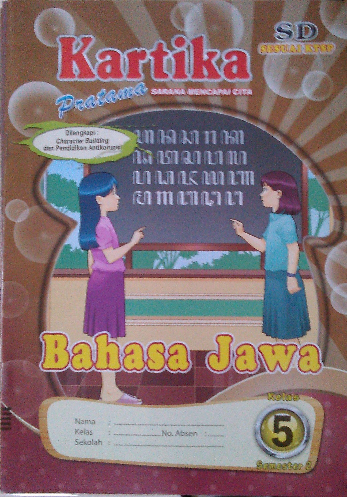 Lks Bahasa Jawa Kelas 1 Sd Semester 1